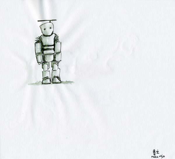Robô branco, sozinho