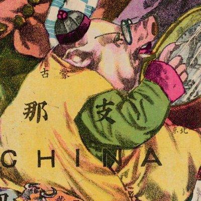 mapa da china como um porco de óculos