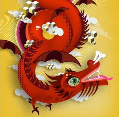dragão chinês desenho vermelho amarelo