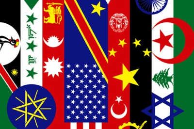 bandeira formada por várias bandeiras