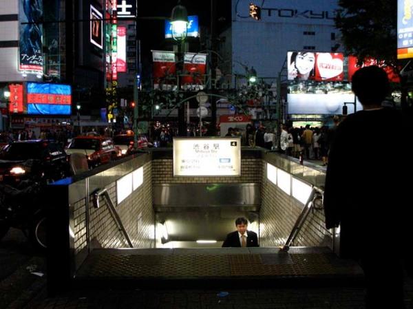 entrada de metrô no japão