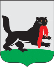 uploadwikimediaorg_wikipedia_commons_e_e7_coat_of_arms_of_irkutsk