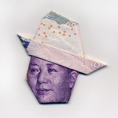 funfeverblogspotcom_2007_11_art-of-moneygami-origami-with-billshtml_moneygami_031
